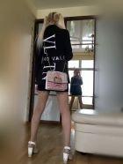 дешевая проститутка Няшка, рост: 167, вес: 42, онлайн