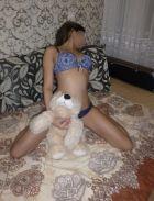 Диана, 24 лет