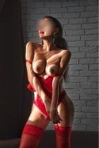 Яна  — экспресс-знакомство для секса от 7000