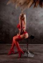самая дешевая проститутка ВСЁ ВКЛЮЧЕНО ЛЕНА , 32 лет, закажите онлайн
