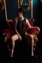 Ариша — экспресс-знакомство для секса от 3000