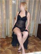 Марика, 28