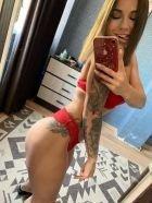 АлисаАдлер❤️☀☀☀ — сексуальный массаж «Веточка сакуры»