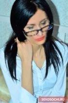 фото Карина (знакомства)