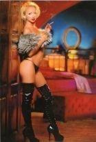 Юлия, фото с сайта SexoSochi.ru