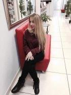 Диана, фото шалавы