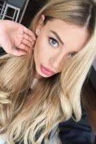 BDSM госпожа Женя, рост: 170, вес: 50, закажите онлайн