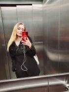 эскорт девушка — Анна, 25 лет