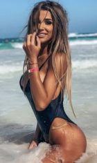 БДСМ проститутка Арина, рост: 170, вес: 50